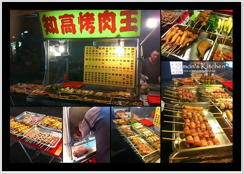 知高烤肉王01