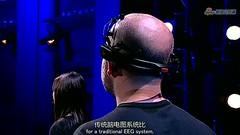 TED: 能读懂脑电波的耳机