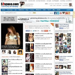 S2space.com เว็บไซท์ สำหรับคนรุ่นใหม่ วัยโซเชียล !!! เป็นทั้งเว็บไซท์สำหรับ หางาน ของน้องๆวัยรุ่น ในยุคนี้... และเว็บไซท์สำหรับลงประกาศจ้างงาน ของเจ้าของธุรกิจ ที่อยากจะประกาศงานลงเว็บไซท์ โดยเราแยกหมวดงาน ไว้ให้ชัดเจน ! เชิญสมัครฟรี โพสต์ประวัตฝากลงรูปก็