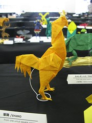 Exhibits by Participants (Japan Origami Academic Society) Tags: origami convention paperfolding joas tanteidan