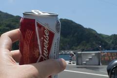 DSC_8197.jpg (d3_plus) Tags: road sea sky japan scenery   shizuoka   touring  izu j4     minamiizu   nikon1  nakagi 1nikkorvr10100mmf456 nikon1j4 misakafishingport