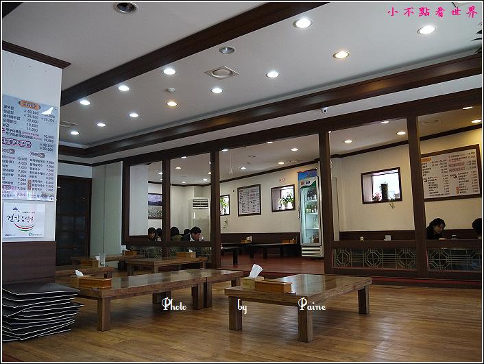 海雲台牡蠣湯飯 (2).JPG