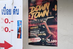 Down Town (jcbkk1956) Tags: poster sign advertisment bar music thonglo bangkok thailand fuji xt1 manualfocus carlzeiss 45mmf28 trex dj cola