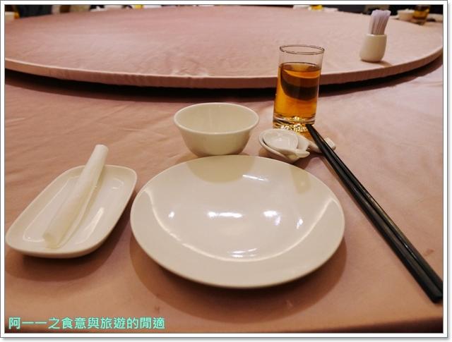 捷運永春站美食.鱻饗宴.喜宴.尾牙.台灣酒家菜.總鋪師.聚餐image018