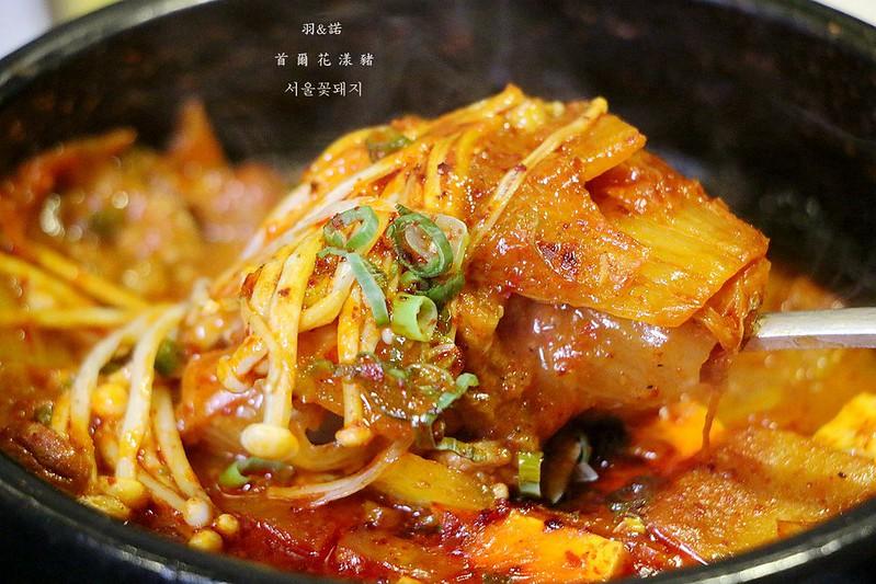 首爾花漾豬士林韓式料理091