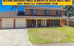 12 Carrington Street, Seven Hills NSW