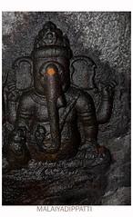"Pillaiyaar @ Malaiyadipatti (Aalaththur Thali ) Rock-Cut Cave Temple-Pudukottai District. (Kalai ""N"" Koyil) Tags: nikon d 5200 tokina 1116mm 18140mm 2015 olipathi vishnu girugam malaiyadipatti rockcut cavetemple pudukottai district keeranurkillukkottairoad outerview tamilnadu southindiantemple architecture kalainkoyil aalaththur thali pillaiyaar"