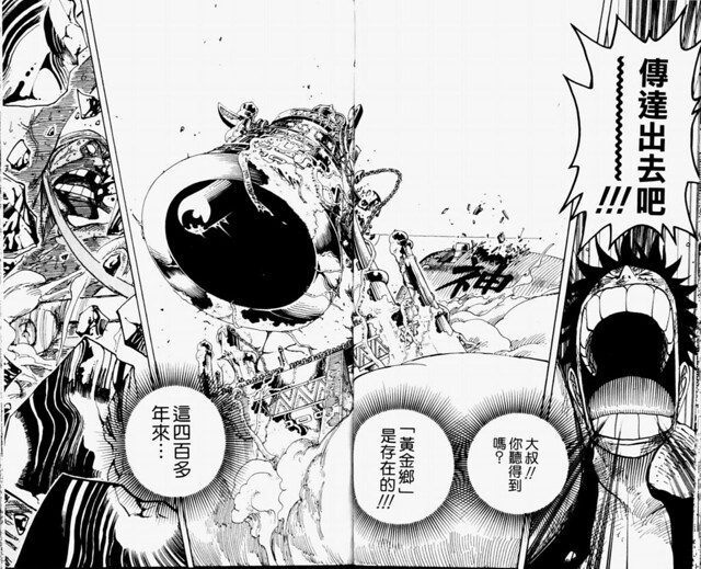 "神降臨!Figuarts ZERO ""雷神艾涅爾""超囧登場!~"