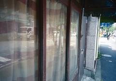 神保町 扉 Chiyoda-ku, Tokyo (ymtrx79g ( Activity stop)) Tags: color film japan analog tokyo kodak entrance 35mmfilm fujifilm 東京 135 chiyodaku jinbocho jimbocho 神保町 写真 千代田区 銀塩 フィルム 出入口 kodakultramax400 fujicardiaminieverydayop 201306blog