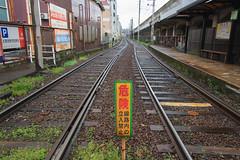 20130322-NagasakiElectricTramway-16