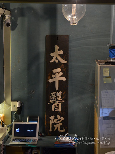 合盛太平_010.jpg