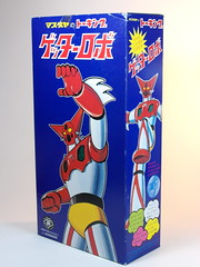 Masudaya  Vintage Reprint  Talking Getter Robo ()  Box Back & Side (My Toy Museum) Tags: vintage talking robo reprint getter masudaya