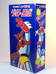 Masudaya – Vintage Reprint – Talking Getter Robo (ゲッターロボ) – Box Back & Side (My Toy Museum) Tags: vintage talking robo reprint getter masudaya