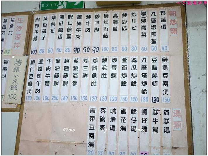 南崁日式小吃 (14).JPG