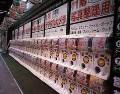 Pic0003 (exposurecontemplation.wordpress.com) Tags: film japan tokyo shinjuku pentax kodak 400 6x7 portra