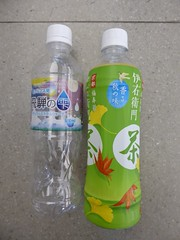 Drinking them fast (seikinsou) Tags: japan osaka autumn kansai airport kix terminal1 departure bottle water tea greentea security empty drink