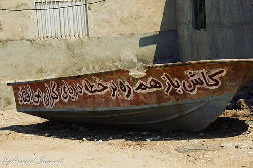 "An #environmental #art. The #Persian writing on the #boat reads: ""I wish I could go #sailing in rough #seas again"". #Hormuz #island #Iran @ahmad.nadalian"