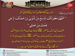 6-12-16) zafar cuutuer (zaitoon.tv) Tags: mohammad prophet islamic hadees hadith ahadees islam namaz quran nabi zikar