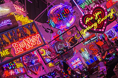 Are you getting enough? (God's Own Junkyard, London, United Kingdom) (AndreaPucci) Tags: godsownjunkyard london uk neon lights walthamstow andreapucci canoneos60 rollingscones
