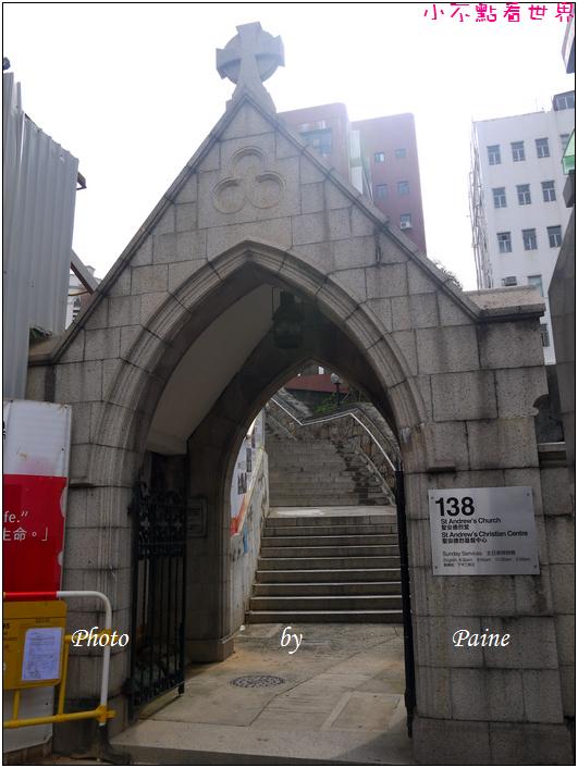 香港九龍聖安德烈教堂 (1).JPG