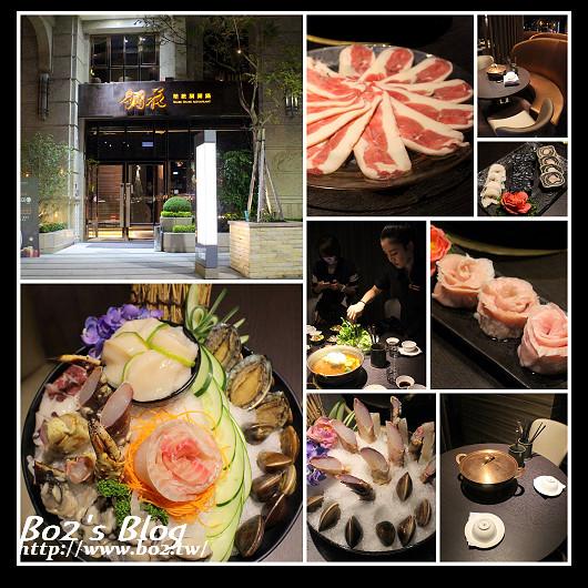 銅花精緻涮涮鍋 - 豬小詠的食旅隨行 - Blogger
