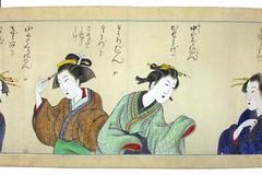SDIM1369 (AkinoSasafune) Tags: woman japan ornamental hairstyle edo hairpin
