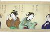 SDIM1369 (AkinoSasafune) Tags: woman japan ornamental hairstyle edo hairpin 江戸 江戸時代 簪 髪型 安永 かんざし 日本髪 ヘアスタイル