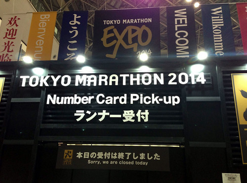tokyo marathon2014 expo 19
