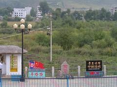China DPRK Border at Tumen