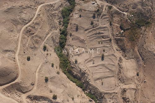 Ain Jammaleh