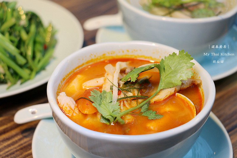 湄泰廚房 My Thai Kitchen中山捷運站美食059