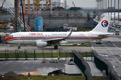 China Eastern Airlines B-9941 (Howard_Pulling) Tags: shanghai pudong airport pvg china chinese aircraft howardpulling