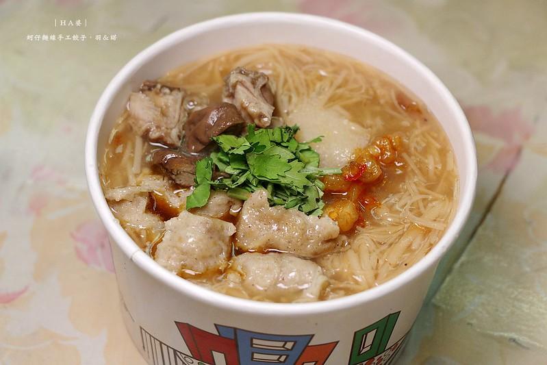 Ha婆蚵仔麵線手工餃子延吉店017