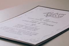 Chinese letterpress invitations by Poppy (@ayn) Tags: wedding macro taiwan andrew invitation poppy taipei sherry letterpress canoneos5dmarkii canonef100mmf28lmacroisusm poppycomtw