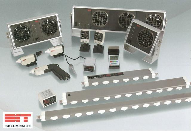 DIT 靜電消除器