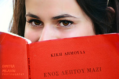 the red mood... (dimitra_milaiou) Tags: portrait eyes red book girl woman face smile read reading time people world planet earth greece hellas greek color colour love together minute one 1 photography nikon d 7100 d7100 milaiou dimitra poetry beauty beautiful moment happy happiness 70210mm athens europe ngc