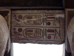 More hierogylphs in the Precinct of Amun-Re, Karnak (daveunderwoodphotos) Tags: 2012 egypt luxor karnak precinctofamunre hieroglyphs