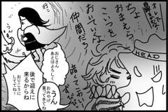 浅田真央 画像6
