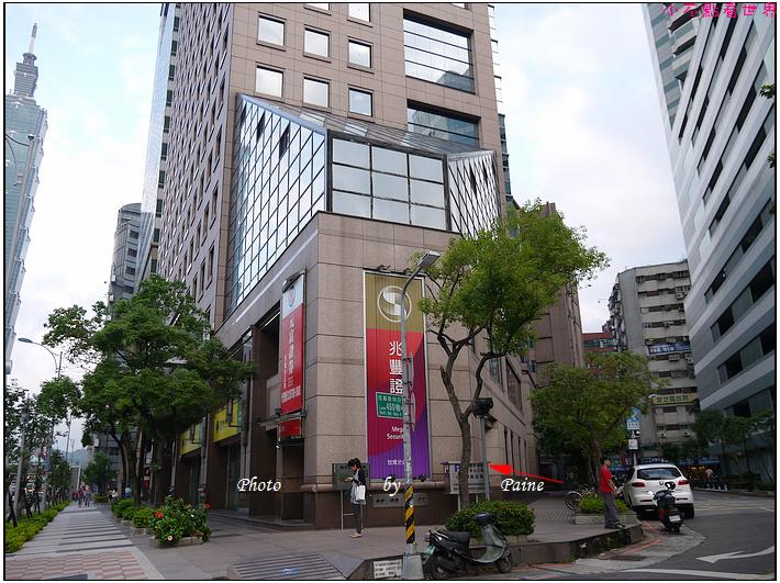 台北Roof M cafe (1).JPG