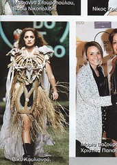 Kondylatos costume jewellery featured @ Hello magazine