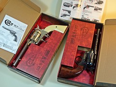 Umarex – Full Metal – Colt SAA Peacemaker - BB CO2 Pistol – Nickel & Blued Version – Contents (My Toy Museum) Tags: umarex metal pistol gun airgun bb nickel blued colt single action army peacemaker