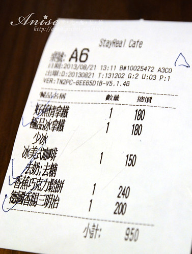 stayreal cafe_021.jpg
