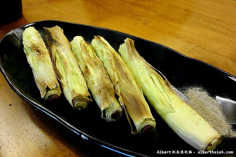 台北中山.小六食堂:烤玉米筍