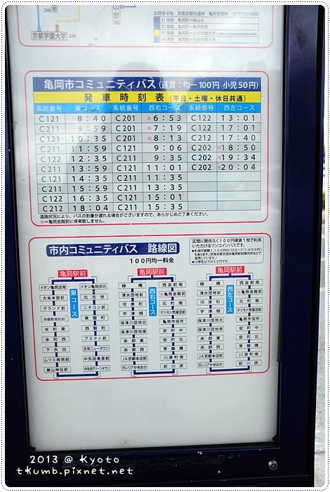 鍬山神社 (12).jpg
