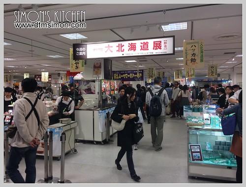 高島屋第17回大北海道展01.jpg