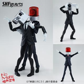 S.H.Figuarts 【NO MORE映画泥棒】カメラ男 / パトランプ男