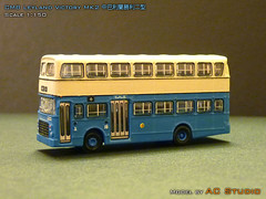 CMB Leyland Victory MK2  (Scale 1:150) (AC Studio) Tags: 2 bus scale public buses model mark transport victory ii mk2 making doubledecker leyland 1150