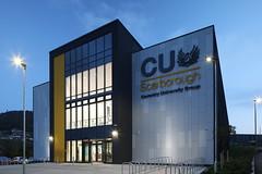 Coventry-USC (20) (jamesutherland) Tags: curtainwall aluminiumwindows entrancedoors