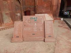 DSCN5114.JPG (Drew and Julie McPheeters) Tags: india delhi redfort