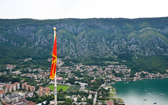 DSC_0417 (jdcruzba) Tags: kotor montenegro crnagora d5100